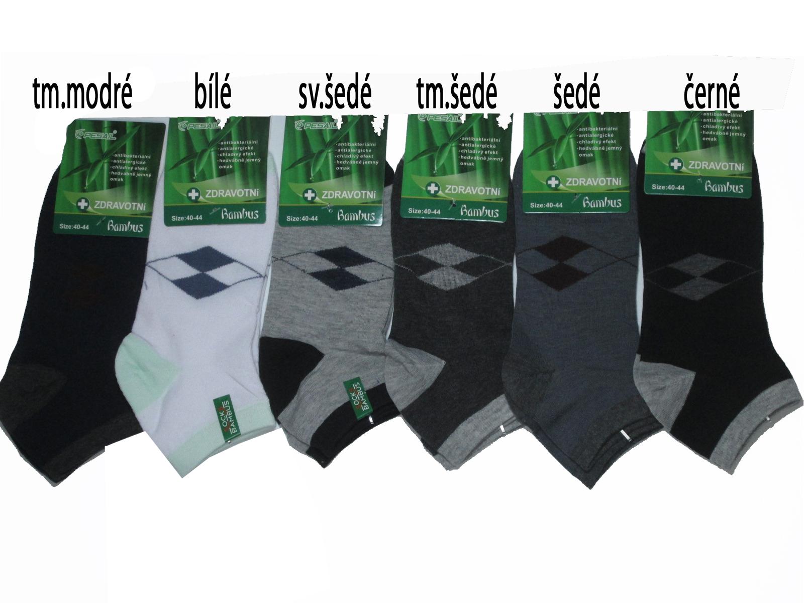6eba92fd61e vel.43-47-Pánské bambusové zdravotní kotníčkové ponožky Pesail empty