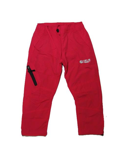 vel.152-Dětské zateplené outdoorové kalhoty - růžová barva