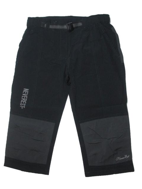 2XL-Dospělé 3/4 kalhoty Neverest - černá barva