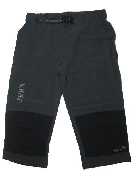 2XL-Dospělé 3/4 kalhoty Neverest - šedá barva